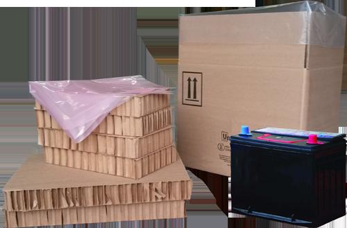 BX-BAT1, Battery 4G UN boxes, battery 4G boxes, battery UN packaging, UN2794 packaging, lead-acid battery packaging, battery kit